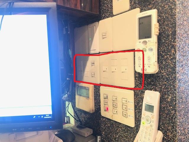 愛知県日進市照明スイッチ交換「対応が早く、作業も丁寧でとても感謝してます!」電気工事店【株式会社さつき電気商会】