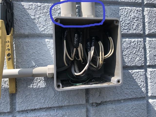 名古屋市北区エアコン電線メンテナンス「また困ったらお願いします!!」電気工事店【株式会社さつき電気商会】