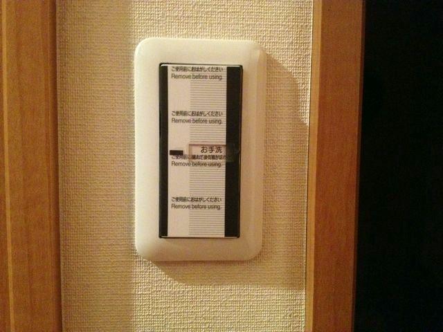 愛知県名古屋市西区「換気扇一体型スイッチ故障での工事でした!」照明・換気扇一体型スイッチ電気工事店【株式会社伊藤電氣工業】