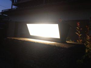 愛知県あま市 エクステリア工事店「LEDにして、以前より明るくなりました!」門灯取替工事【株式会社伊藤電氣工業】